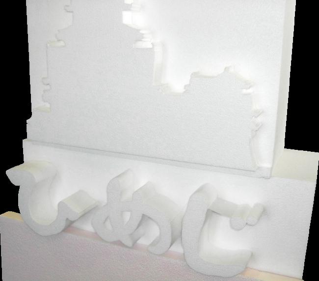 写真:2次元NCカット加工品(浮き出し文字)